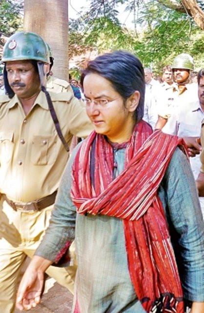 Rashmi V Mahesh