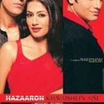 Shilpa Shukla- Hazaaron Khwaishein Aisi