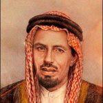 Mohammed Bin Awad Bin Laden, Father of Osama Bin Laden