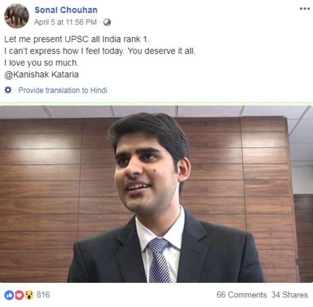 Sonal Chouhan Facebook Post On Kanishak Kataria Success in UPSC Examination