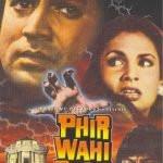 Phir Wahi Raat poster