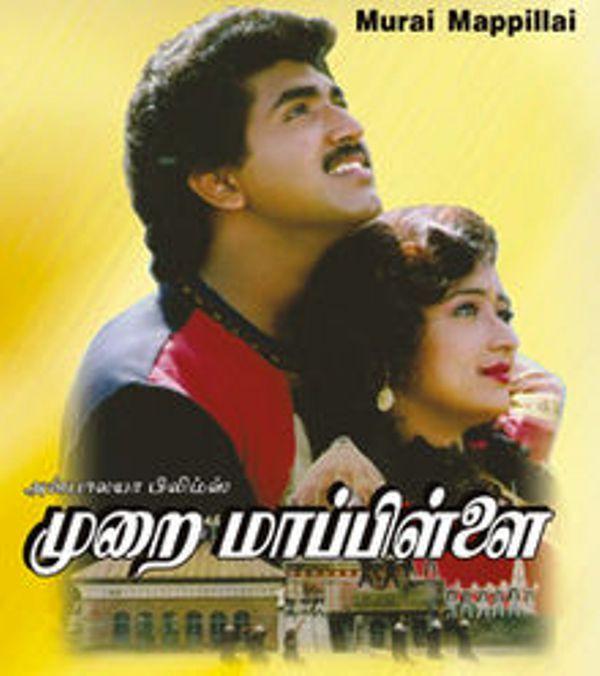 Arun Vijay 's Movie Murai Mappillai