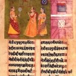 Padmavat By Malik Muhammad Jayasi