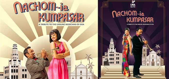 Palomi Ghosh's debut Konkani movie 'Nachom ia Kumpasar'