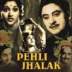Dara Singh Bollywood debut as an actor - Pehli Jhalak (1954)