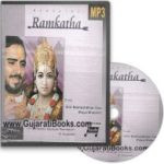 Ramesh Oza's Ramkatha Video Album