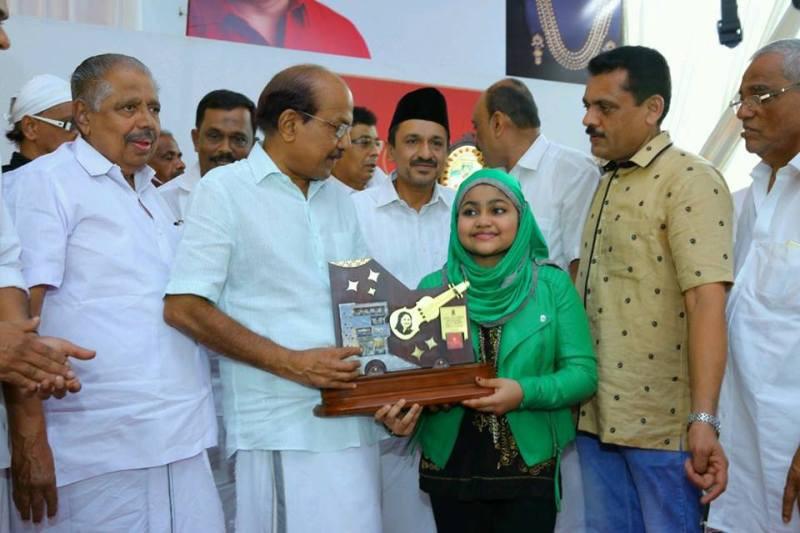 Yumna Ajin Receiving An Award