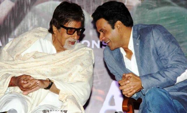 Manoj Bajpayee With Amitabh Bachchan