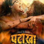 Charan Singh's Debut Film as an Writer