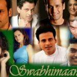 Rajeev Paul- Swabhimaan