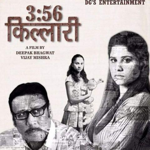 Gauri Ignawale in 3:56 killari