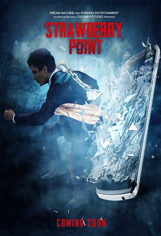 Karan Oberoi's Film Strawberry Point