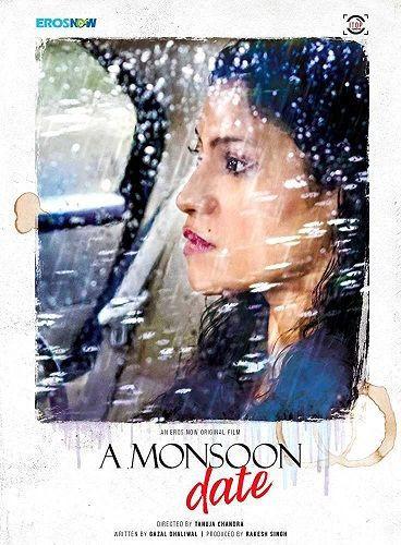 Gazal Dhaliwal's film - A Monsoon Date (2018)
