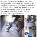 ANI Tweet About Abhimanyu Chaudhary