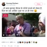 Anuraag Muskaan's tweet on Ravish Kumar