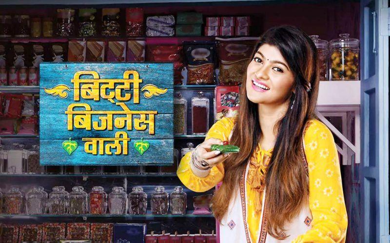 Prakruti Mishra in Bitti Business Wali