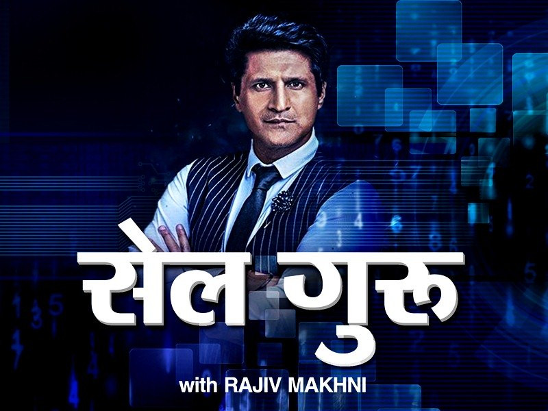 Official poster of Rajiv Makhni's show Cell Guru