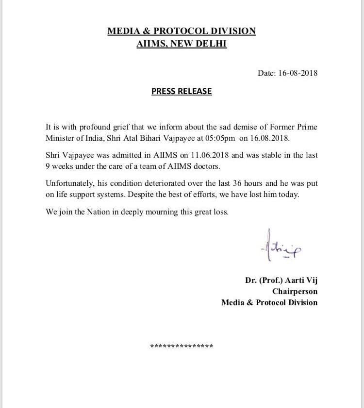 Atal Bihari Vajpayee Death News Bulletin Issued By AIIMS