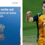 Shaun Tait - Overseas Citizen Of India