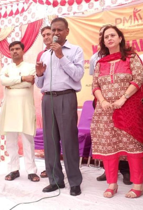 Udit Raj Photo