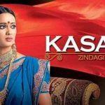 Ashlesha Sawant TV debut - Kasautii Zindagii Kay (2002)