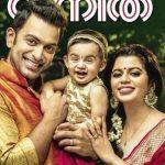 prithviraj-sukumaran-with-his-wife-and-daughter