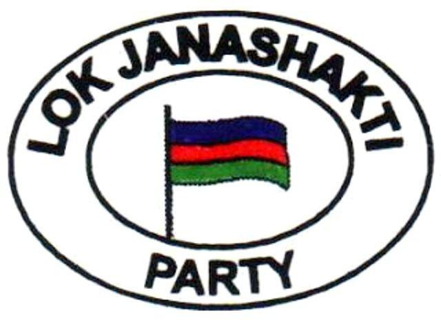 Lok Janshakti Party (LJP) Logo