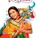 Anita Date Bollywood debut - Aiyyaa (2012)