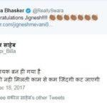 Swara Bhaskar tweet on Jignesh Mevani