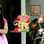Ishita Dutta Hindi TV debut - Ek Ghar Banaunga (2013)