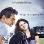 Aashayein film poster