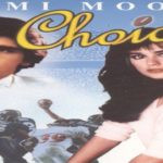 Demi Moore debut 'Choices'