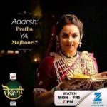 Avinash Mishra's debut serial Sethji's TV Serial Poster