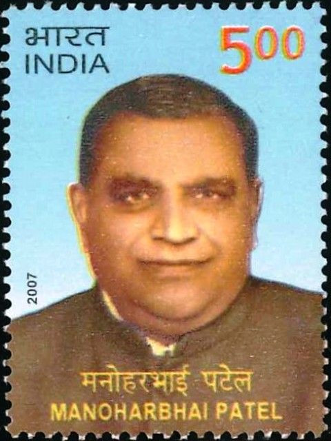 Father of Praful Patel on an Indian Stamp