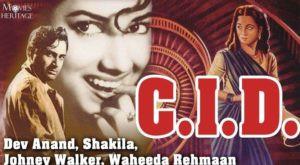 Bhanu Athaiya film C.I.D.