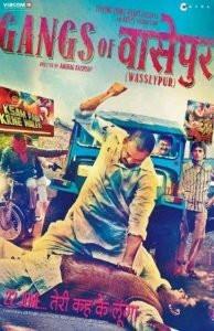 Shilpa Shukla- Gangs of Wasseypur