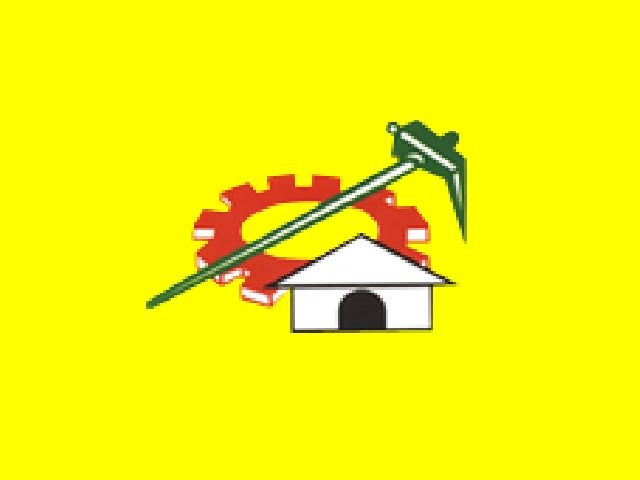 Telugu Desham Party (TDP) Logo
