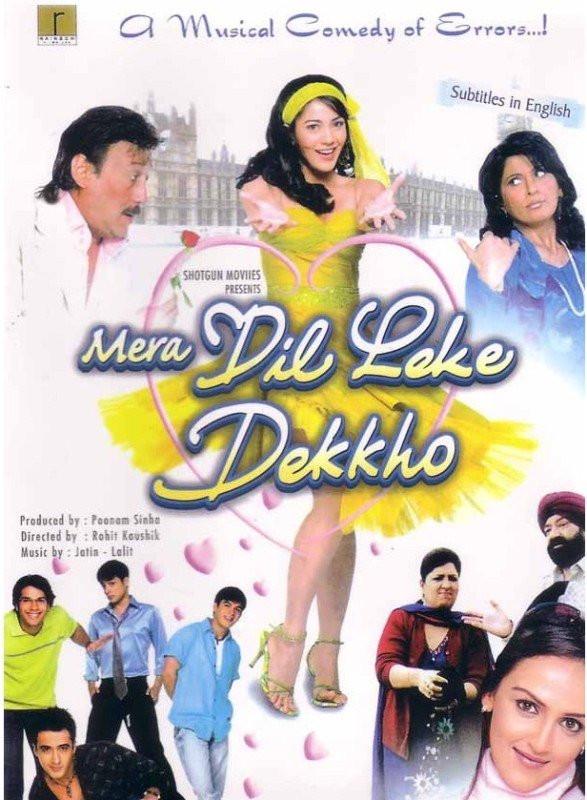 Mera Dil Leke Dekho Film Poster