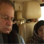 Nawaz Sharif with his mother Shamim Akhtar