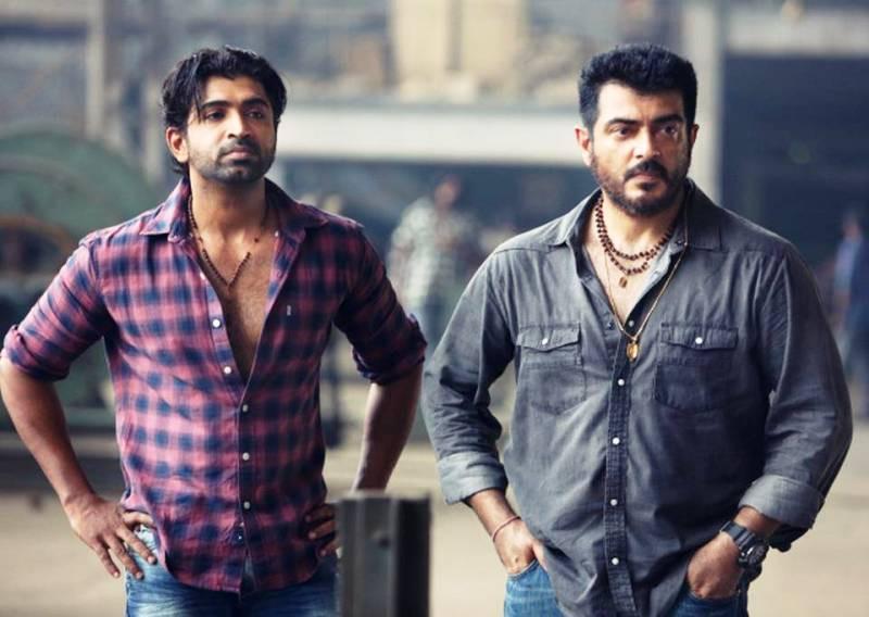 A Still from Arun Vijay's Movie Yennai Arindhaal