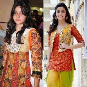 Alia Bhatt Then and Now