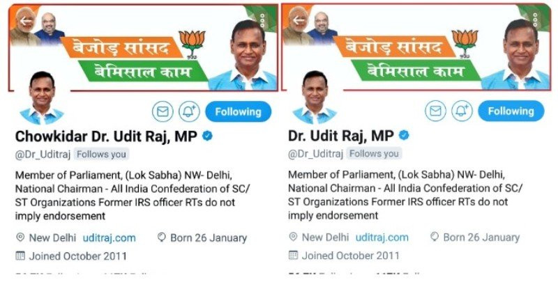 Udit Raj drops Chowkidar from his twitter handle