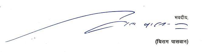 Chirag Paswan Signature
