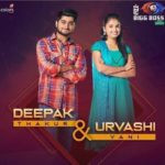 Urvashi Vani with Deepak Thakur in Bigg Boss 12