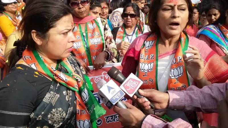 Meenakshi Lekhi leading the BJP Mahila Morcha