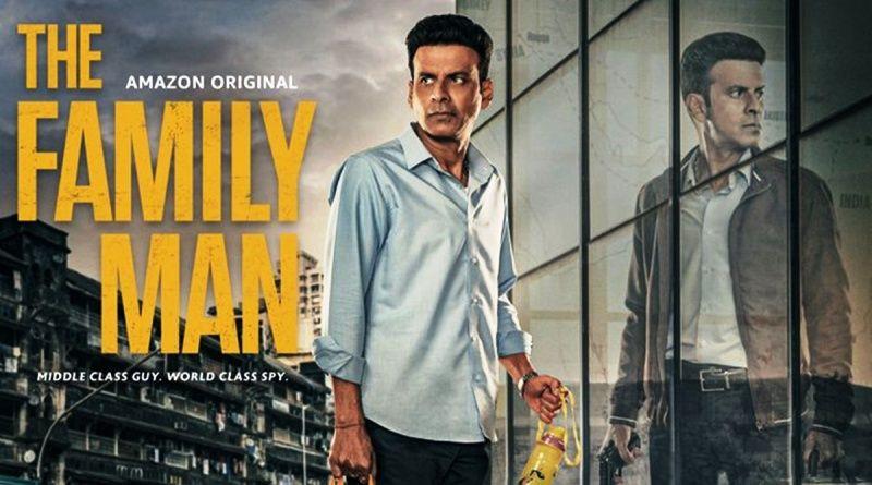 Neeraj Madhav's TV series- The Family Man