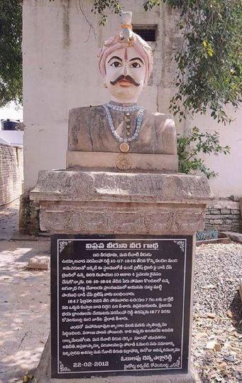 The bust of Uyyalawada Narasimha Reddy