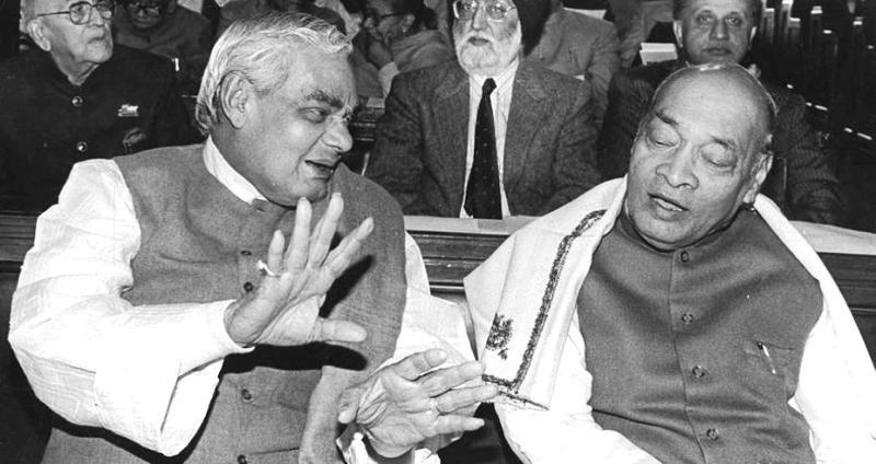Atal Bihari Vajpayee With Narasimha Rao