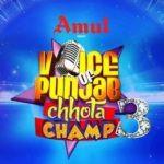 Ajit Singh- Voice of Punjab