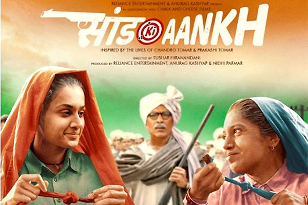 Saand Ki Aankh film poster